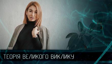Как блогер Таня Пренткович сделала свой Instagram популярным и прибыльным
