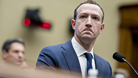 Цукерберга хотят уволить с должности председателя правления Facebook