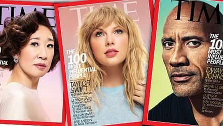 Time назвав 100 найвпливовіших людей світу: хто опинився в престижному рейтингу