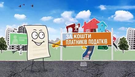 Що таке субвенція, або Як політики купують українців за наші ж гроші