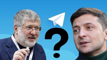 """Журналисты обнародовали переписку """"Зе-команды"""": кто влияет на кандидата"""