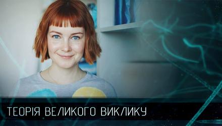 """Кинули виклик раку: як фонд """"Таблеточки"""" рятує онкохворих дітей в Україні"""