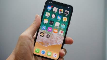 Нові iPhone чекають приємні зміни: смартфон стане ще безпечнішим