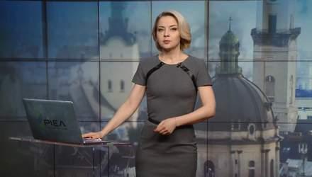 Випуск новин за 16:00: Кримські татари в опозиції. Справа проти Порошенка