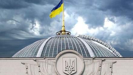 Обов'язки президента та Верховної Ради: яка в українців позиція щодо державних питань