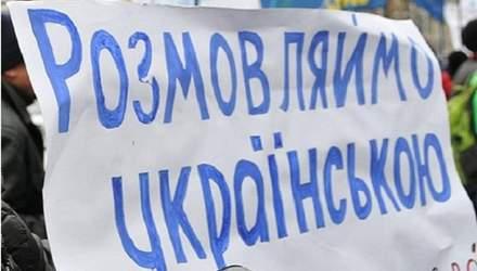 Закон про українську мову: як він працюватиме та чи дійсно важливий