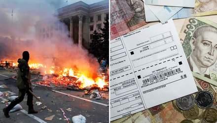 Главные новости 2 мая: 5 лет трагедии в Одессе и новые правила субсидий