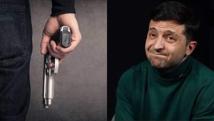 Зеленський проти легалізації зброї: ветеран АТО звернувся до майбутнього президента