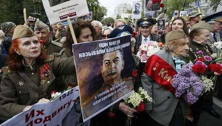 """Заборонена акція на 9 травня: хто стоїть за українською версією """"Безсмертного полку"""""""