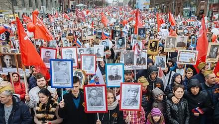 Приватизированное 9 мая: почему Россия обречена на одиночество