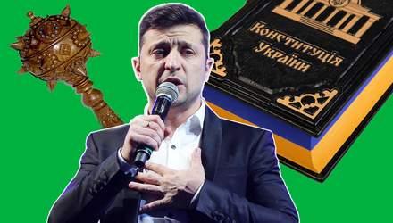 Чому депутати відтягують інавгурацію Зеленського