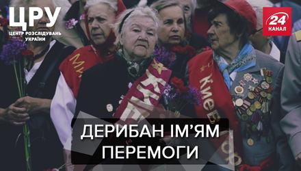 Скільки Україні коштують проросійські марші до 9 травня: вражаюча цифра