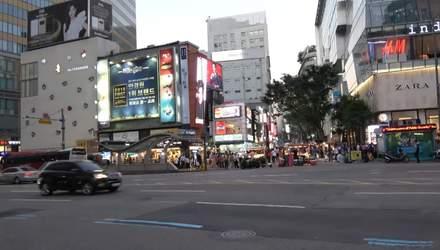 Феномен швидкого економічного росту Південної Кореї: цікаві факти