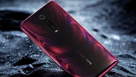 Новий флагманський смартфон Redmi K20 вже доступний для замовлення