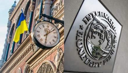 Как долго Украина выдержит без новых траншей МВФ