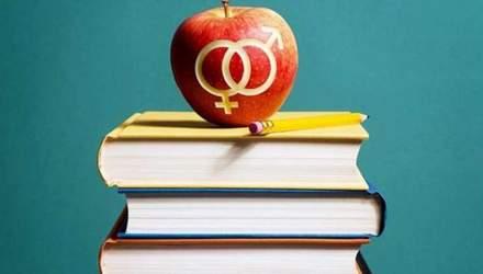 Для чего детям сексуальное образование: объяснение Супрун