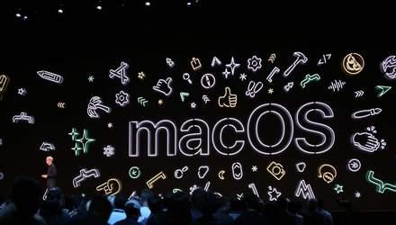 Apple офіційно представила macOS 10.15 Catalina: головні особливості ОС