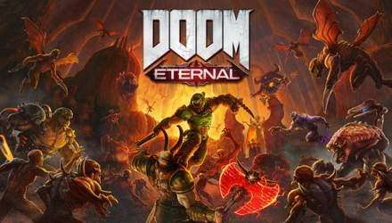 DOOM Eternal: дата виходу та нові трейлери гри