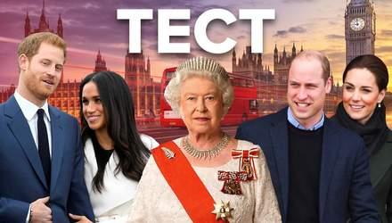 Від Єлизавети ІІ до голлівудської дружини принца Гаррі Меган: як ви знаєте королівську сім'ю