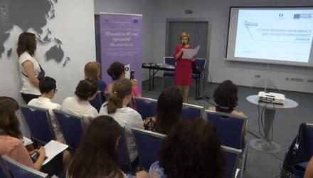 """У рамках ініціативи ЄС EU4Business відбулась презентація """"Fashion-ринок Великобританії"""""""