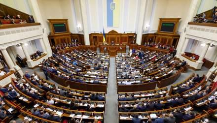 У Зеленського вимагають позачергового засідання Верховної Ради
