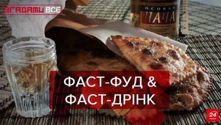 Вспомнить Все: Суровый советский перекус