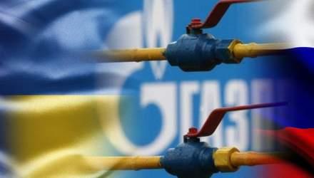 """Заявления """"Газпрома"""": чего ожидать Украине"""