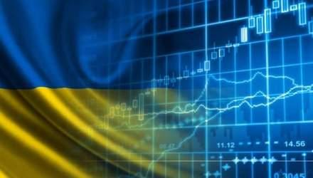 Економічний спад чи зростання: чого чекати Україні