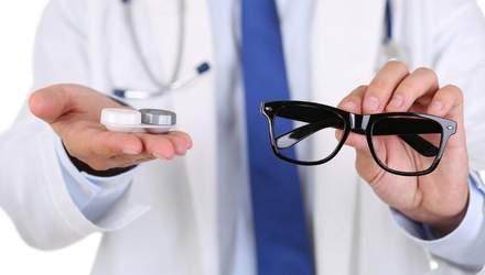 Окуляри чи лінзи: що краще для здоров'я очей