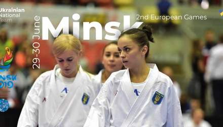 Задача – шесть золотых наград: украинские каратисты отправились на Европейские игры 2019