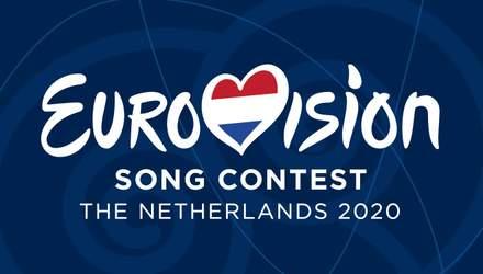 Де і коли відбудеться Євробачення-2020: організатори назвали міста-претенденти
