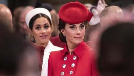 Кейт Міддлтон випередила Меган Маркл у списку найвпливовіших людей Великобританії