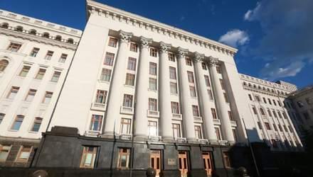 Что будет на Банковой вместо Офиса Президента