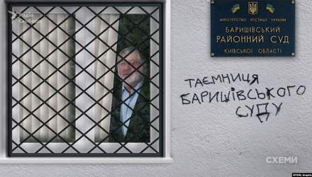 След Коломойского: что происходит в Барышевском суде