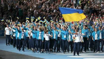 Українські чемпіони II Європейських ігор: фоторепортаж