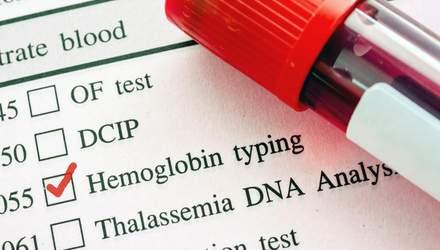 Високий гемоглобін: основні причини та чим це небезпечно