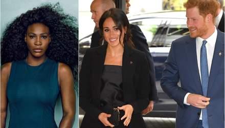 Серена Уильямс станет крестной матерью сына Меган Маркл и принца Гарри, – СМИ