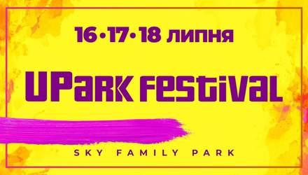 UPark Festival 2019: афіша на всі дні, учасники та ціни