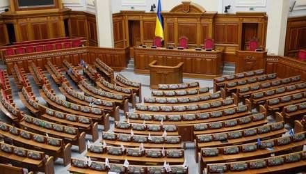 Чи буде новий парламент протистояти Медведчуку