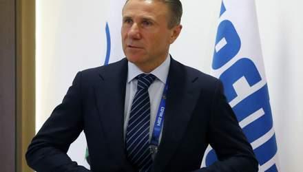Сергія Бубку звинуватили в отриманні хабаря при виборі столиці Олімпійських ігор