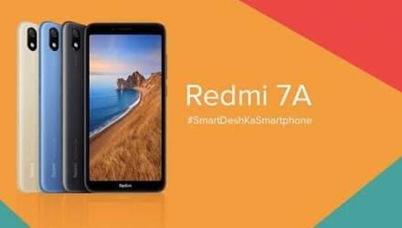 Xiaomi представила бюджетный смартфон Redmi 7A за 85 долларов