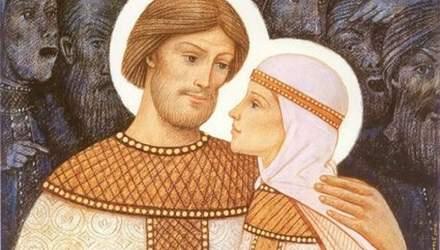 Привітання в картинках до Дня Петра і Февронії