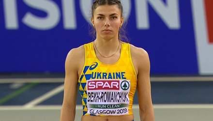 Бех-Романчук здобула золото Всесвітньої Універсіади-2019: відео
