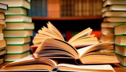 7 книжкових новинок липня, про які варто знати