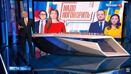 """Телемост между NewsOne и """"Россия 24"""": кто его финансирует и кому это выгодно"""