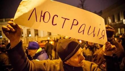 """Люстрація – єдине, що заважає повернутися """"руському міру"""" в Україну"""