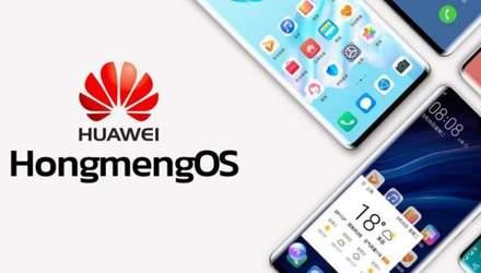 Появились первые подробности о функциях и интерфейсе операционной системы от Huawei