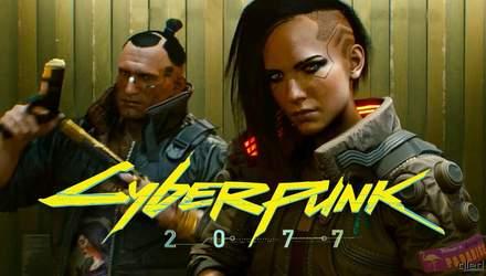 """Игра Cyberpunk 2077 будет запускаться даже на """"слабых"""" PC"""