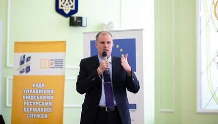 ProZorro: как украинцы создали одну из лучших систем госзакупок в мире