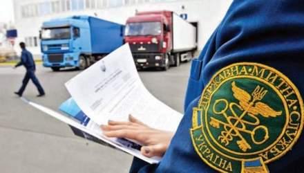 Черговий наступ на українську митницю: чого очікувати